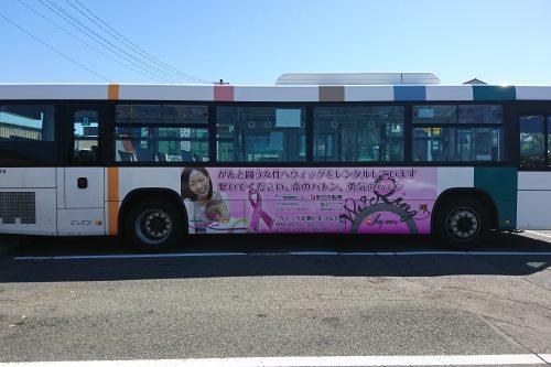 ウィッグリング・ジャパンラッピングバス