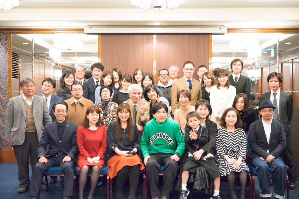 20180316第10回感謝祭集合写真
