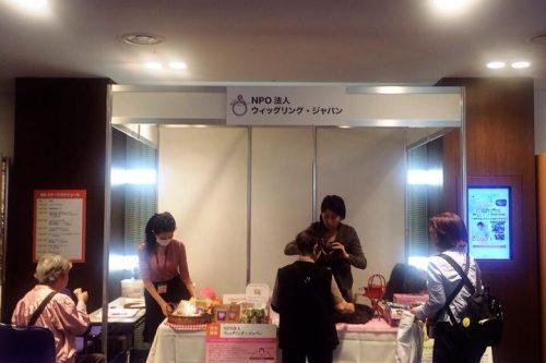 RKBすこやかフェスタ20161010