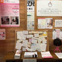 県庁がん征圧月刊2017