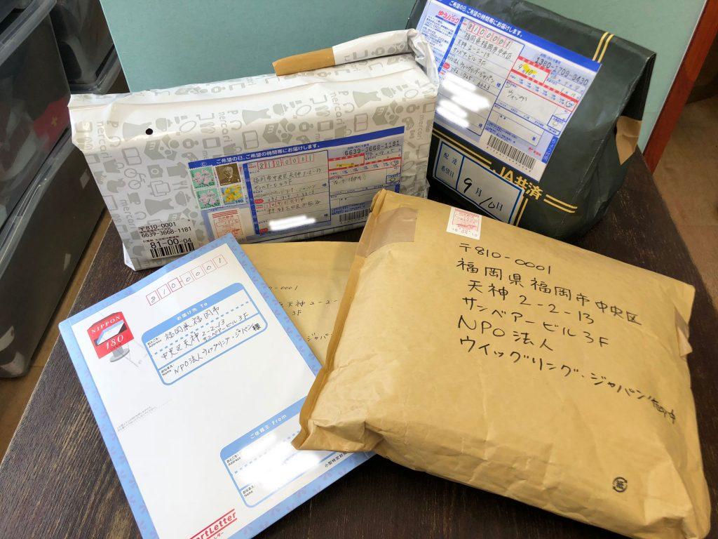 ウィッグの郵送方法