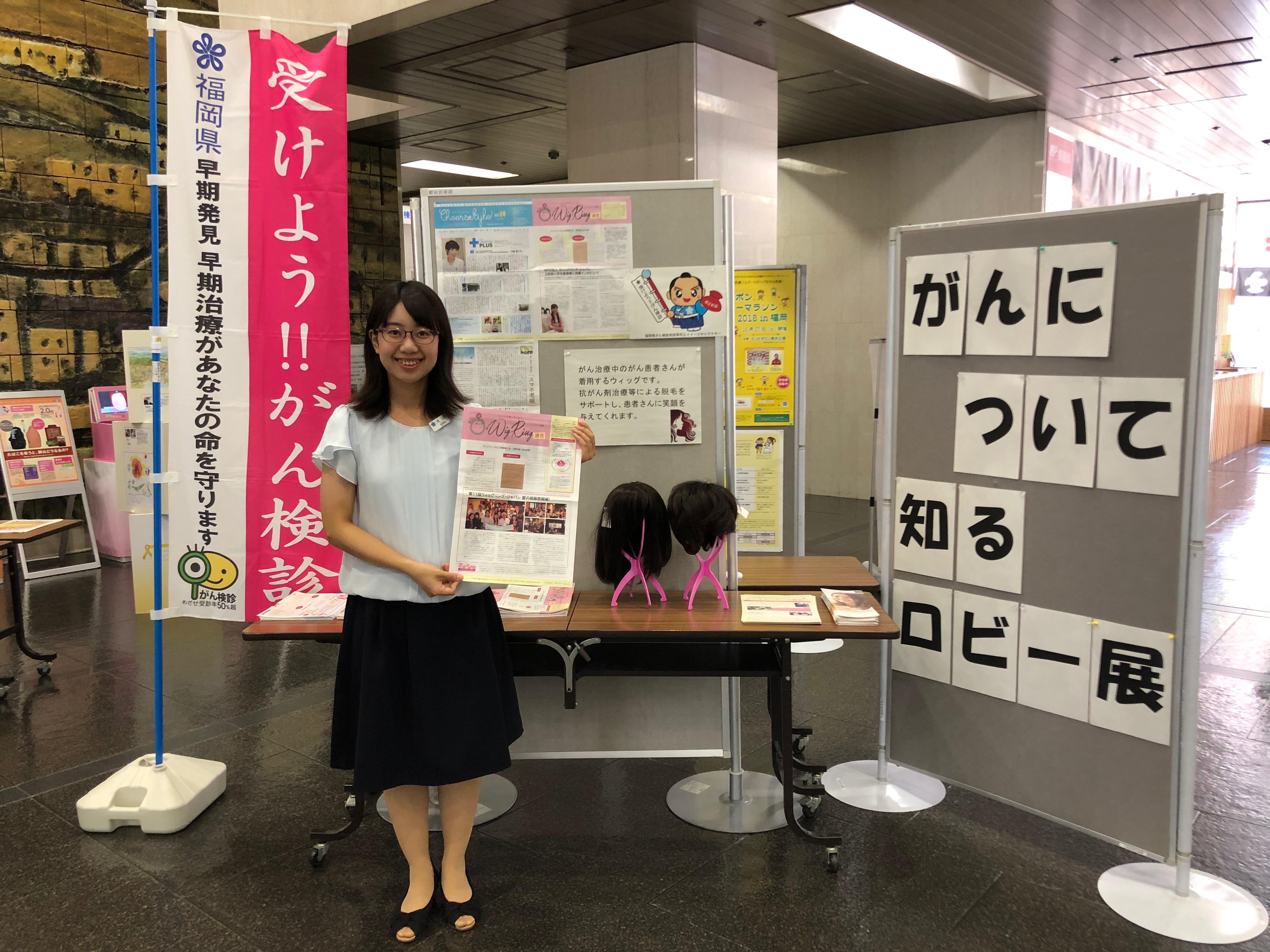 福岡県庁ロビー展