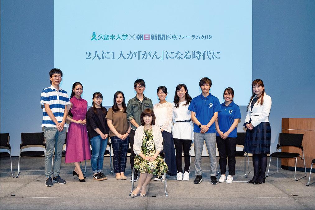 麻木久仁子さんと久留米大学の学生さんとパネルディスカッションをしました