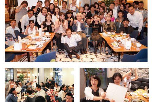 ウィッグリング・ジャパン 応援感謝祭!